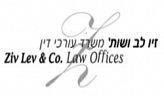 Israel_Ziv Lev Law Offices