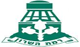 RAMAT HASHARON - logo