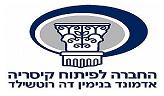 caesarea logo